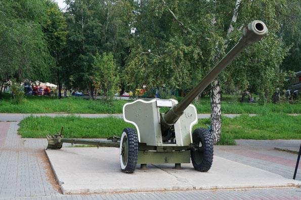 Противоотанковая пушка Д-44. Фото Анны Завьяловой