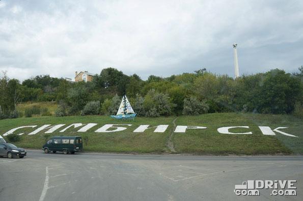 Старое название «Симбирск», в Ульяновске фигурирует повсеместно. Не скажу, что это напрягает – скорее просто неожиданно, т.к. в других городах, такой тяги вернуть первоначальное имя я не заметил