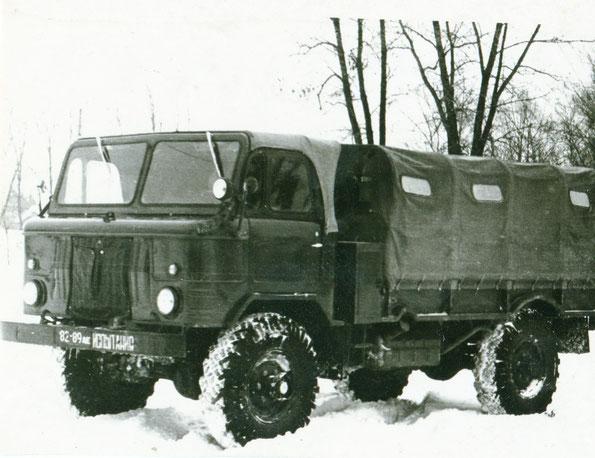Грузовой автомобиль ГАЗ 66Б. Фото архивное