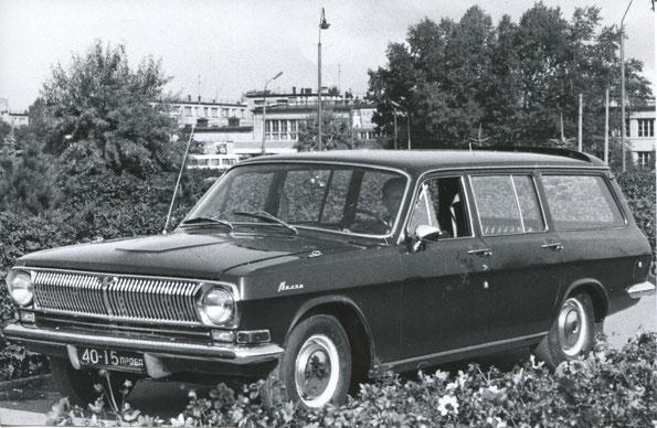 Универсал ГАЗ-24-02. Опытный образец. Фото архивное