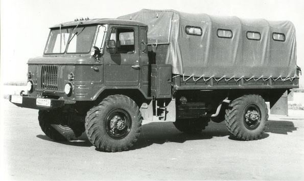 Грузовой автомобиль ГАЗ 66-40. Фото ахивное