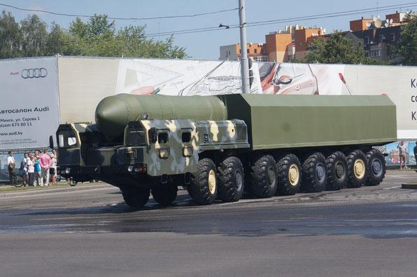 Шасси специального назначения МЗКТ-79221 с имитацией ракеты