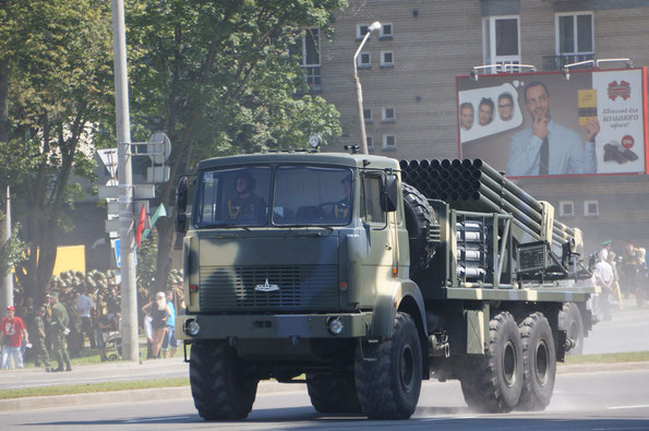 """РСЗО БМ-21 """"Град-1А"""" (""""БелГрад"""") на шасси МАЗ-6317"""