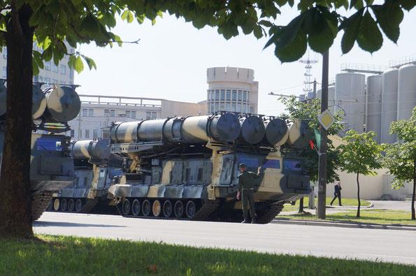 9А83 ЗРС С-300В
