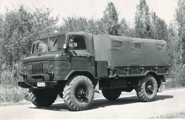 Грузовой автомобиль ГАЗ 62. Серийная машина. Фото архивное
