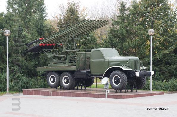 Установка залпового огня БМ-13НМ «Катюша» на шасси ЗИЛ-157.