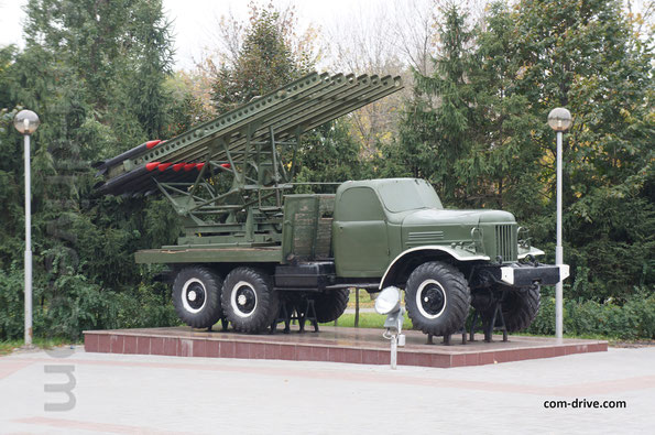 Установка залпового огня БМ-13НМ «Катюша» на шасси ЗИЛ-157