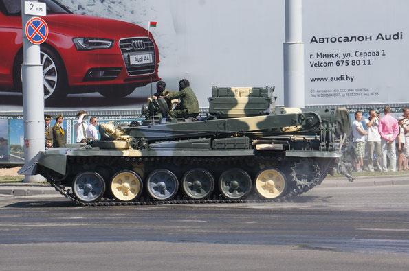 Эвакуационный гусеничный тягач БРЭМ-1 на базе танка Т-72