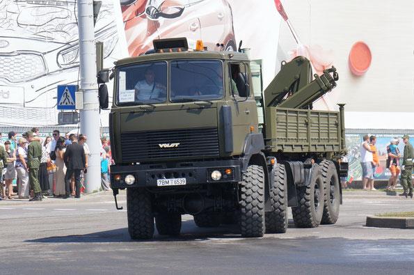 Эвакуационный тягач МЗКТ-730100