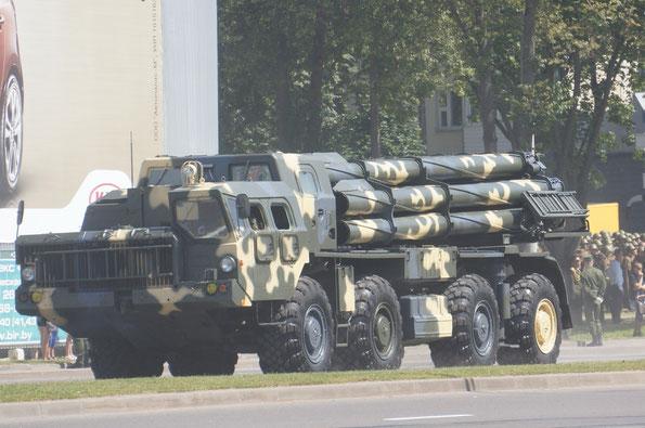 """Пусковая установка 9А52-2 РС30 """"Смерч"""" на шасси МАЗ-543М"""