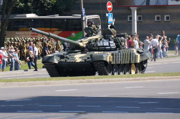 Основной танк Т-72Б
