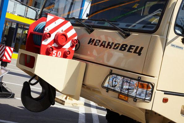 Новая кабина современнее прежней, как по дизайну, так и по интерьеру. Фото - Ивановская марка