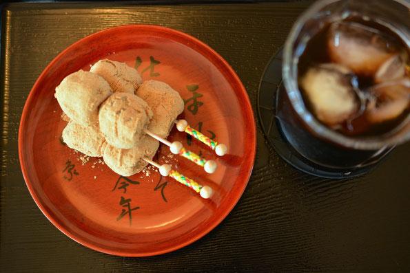 高野山きなこ餅