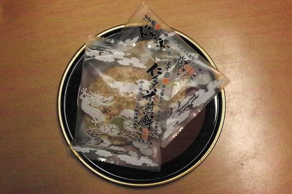 仁多米煎餅