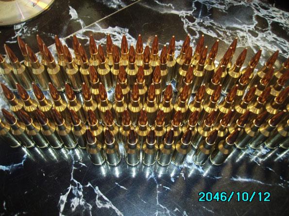 Lapua 6,5x47