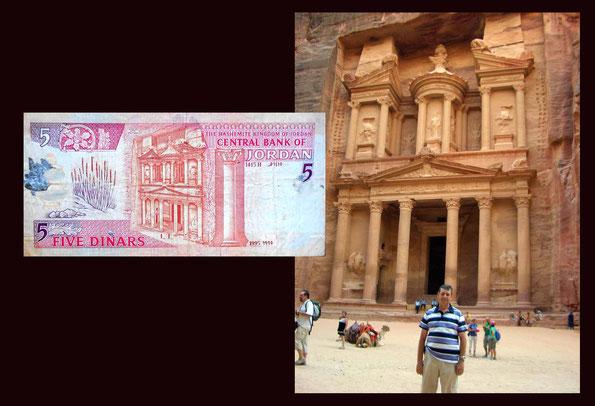 El Tesoro de Petra en el billete de 5 dinares de Jordania de 1995
