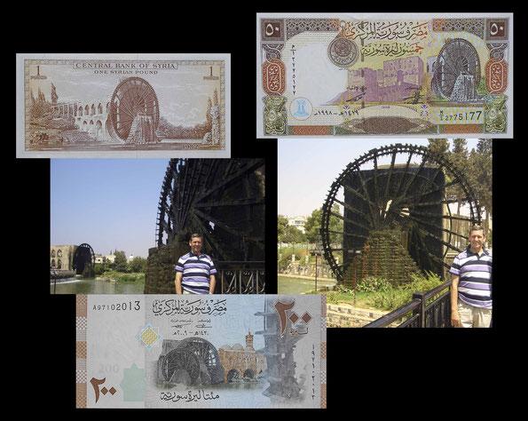 Norias de Hama (Siria) reflejadas en su billetario
