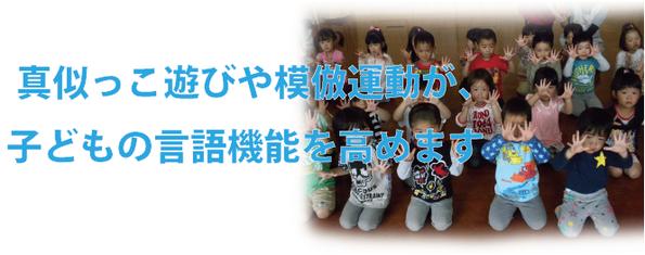 発達障がいの子どもの治療