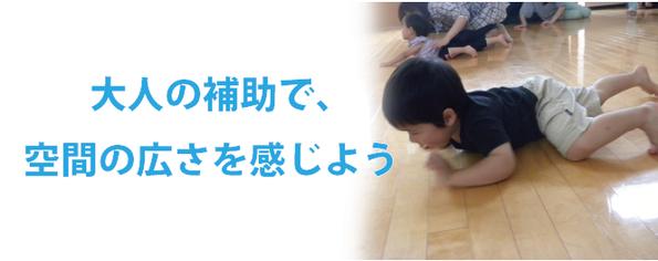 0歳児年少さんの幼児期運動指針具体的な遊び