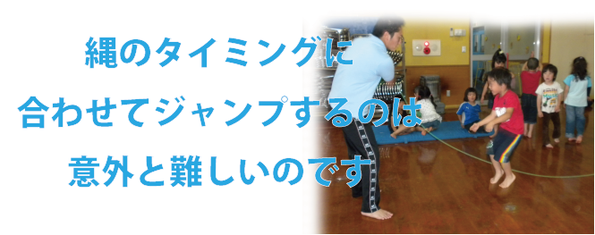 短縄跳びの練習方法