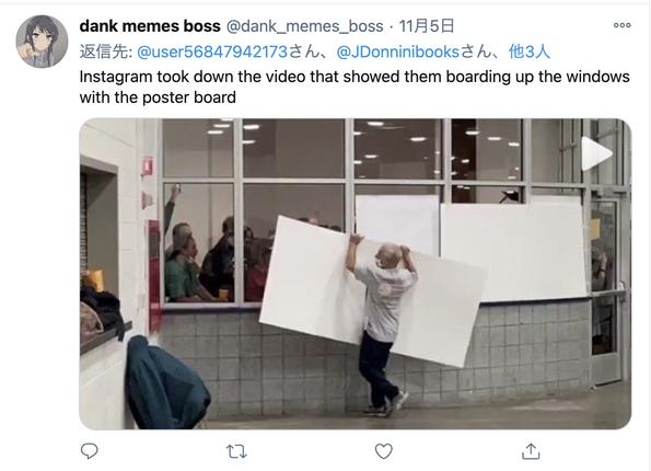 https://twitter.com/dank_memes_boss/status/1324347389214445568、2020年12月9日アクセス