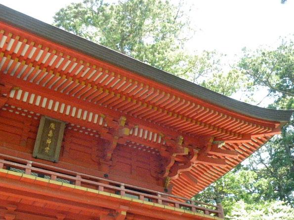 1634年、徳川頼房が奉納した桜門です。日本三大桜門のひとつ