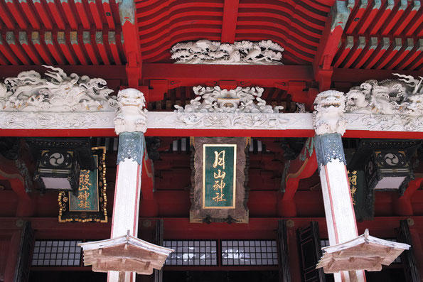 三神合社殿