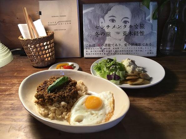 カフェユニゾン Cランチ ドライカレー 沖縄食堂