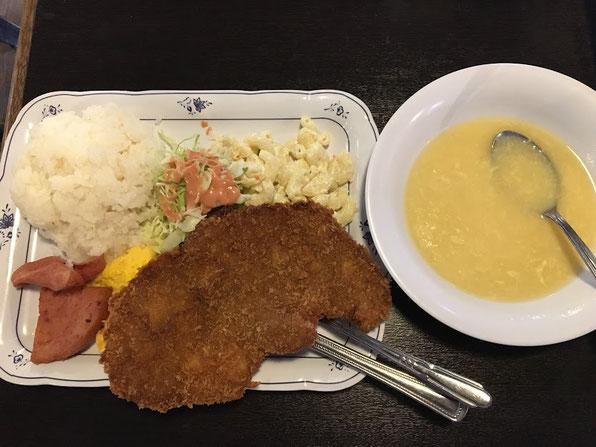 ルビー 沖縄食堂 Cランチ