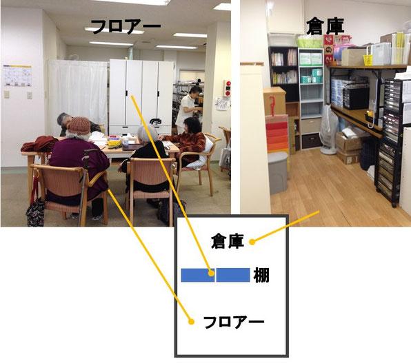 神戸市東灘区Fデイサービスセンターアフター