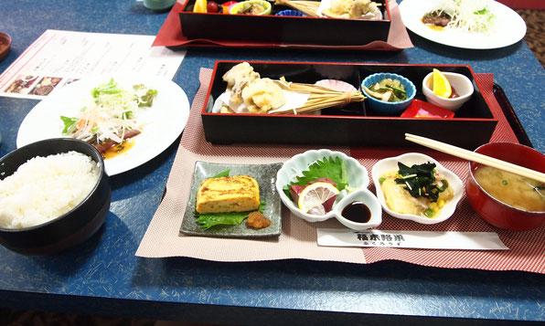 福来路巣さんの日替わり定食