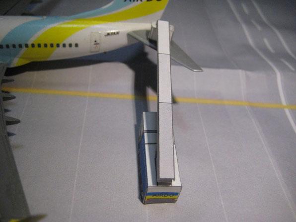 空港ペーパークラフト