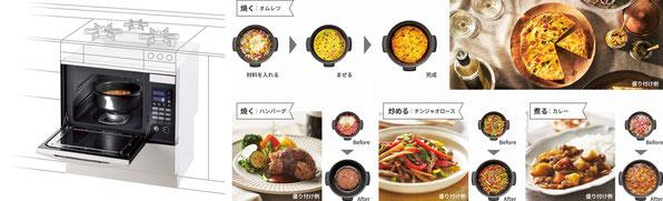 画像:ノーリツ スイングオーブン NDR428EK  先進の「オートクック機能」を搭載した意欲作。オートクックのほか通常のコンビネーションオーブンとしても使用可能です