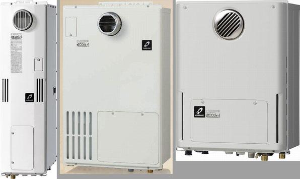 画像左から:戸建狭小地向けスリムタイプ(XT4216LRS)、マンション壁掛・戸建向け標準タイプ(XT4216ARS)、戸建専用コンパクトタイプ(XT4218KRS)※全てエコジョーズ