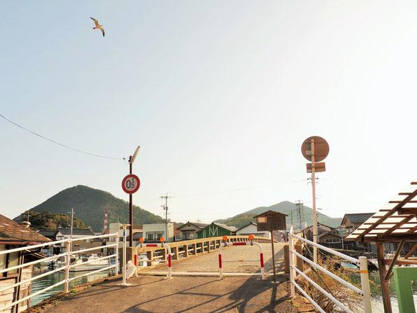 隠岐の島 京見屋分店ブログ 愛の橋