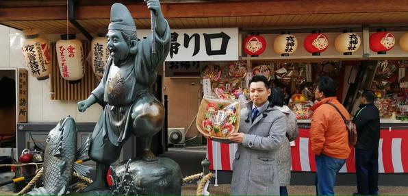 東大阪 不動産 マイホーム 十日戎 布施 新築 マンション 神社