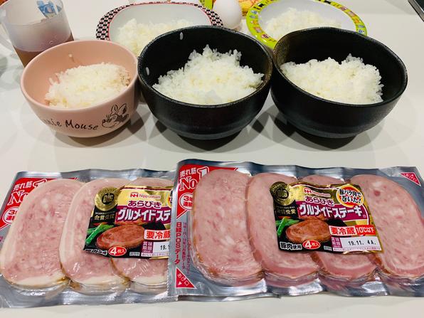 東大阪 すみか 料理 不動産 新築 マイホーム 住宅 マンション
