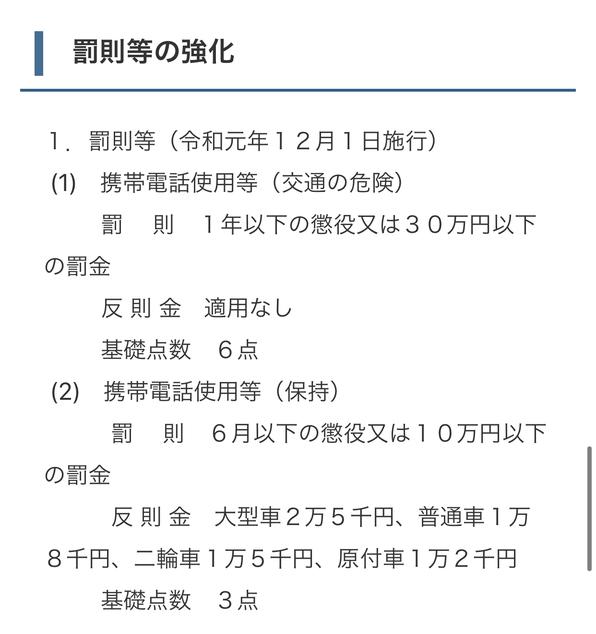 東大阪 不動産 マイホーム 新築 携帯 事故 飲酒 マンション 子育て