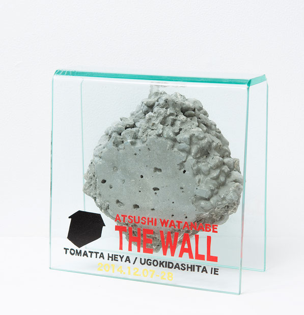 《THE WALL》 2014年