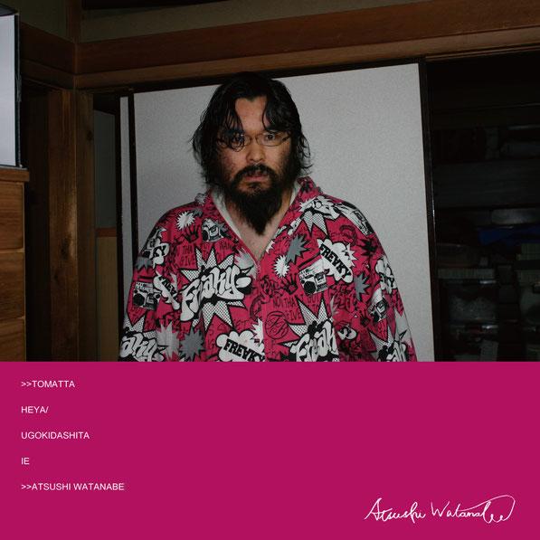 Poster (Pink)