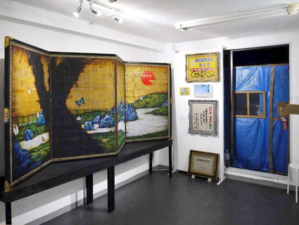 Shibuya: Blue Tearoom in Dry Landscape Garden Folding Screen