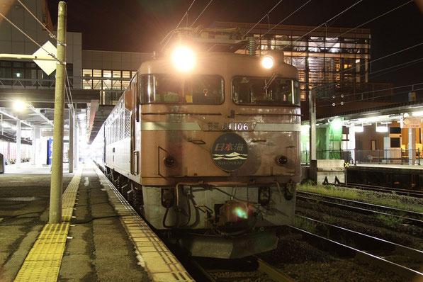 弘前駅 最後の夏 日本海