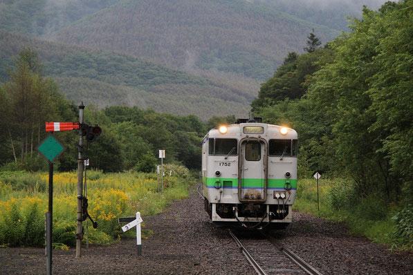 幾寅駅「幌舞」