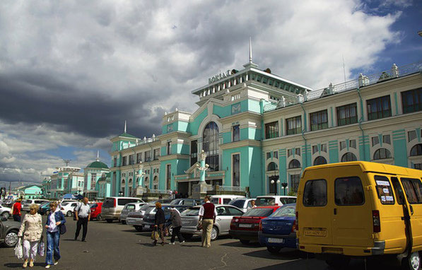 ЖД-вокзал г. Омска