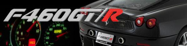 IDINGPOWER F160GT/R