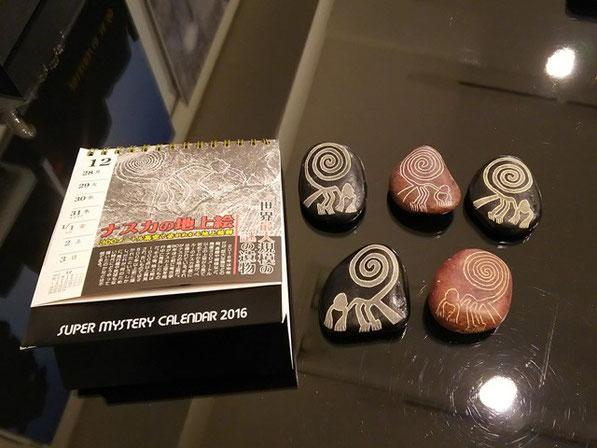 1個5,000円