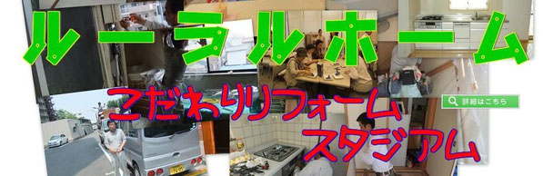 堺市で外壁塗装工事を」お考えの方は、こちらをご覧ください。