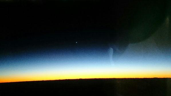 初のオーストラリア大陸(上空)