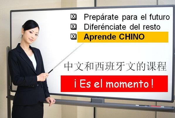 Estudiar chino en Leganés