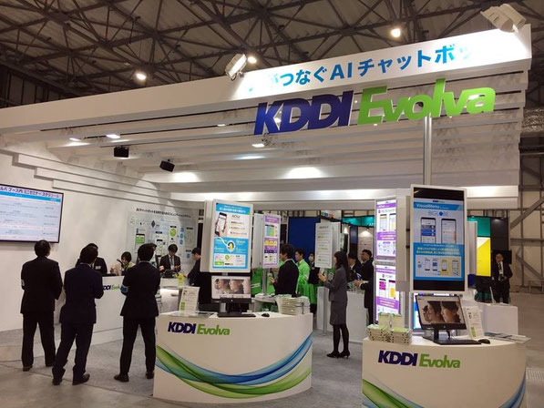 AIEXPOのエボルバブースの様子
